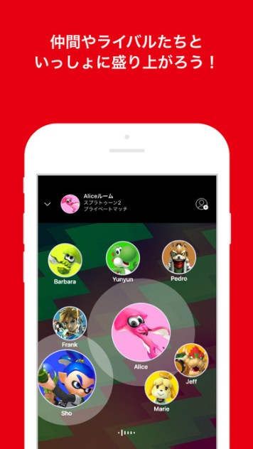 Nintendo_Switch_Online_3