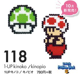 nanobeads_nintendo_118
