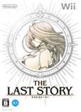 [Wii]『THE LAST STORY』の予約がスタート。ソフトとWii本体、クラコンPROがセットになったスペシャルパックも