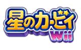 [Wii]『星のカービィ Wii』最新映像+TVCMが公開