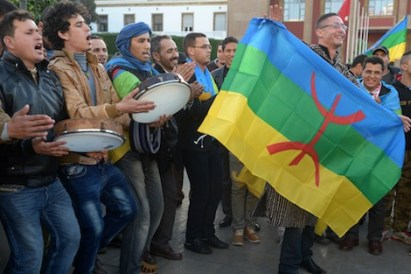 Anne__e_amazigh_515035073 هل تُلغي عطلة السنة الأمازيغية الجديدة ذكرى تقديم عريضة الاستقلال؟ Actualités