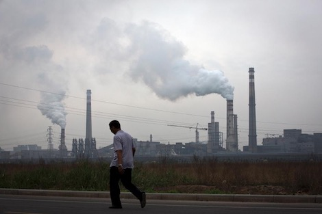 Pollution_de_l_air_596729790 التعرض لتلوث الهواء يهدد بتصلب الشرايين التاجية Actualités