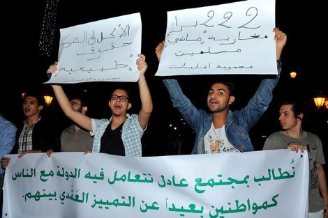 ناشطون يحتجون أمام البرلمان ضد تجريم الإفطار علنا في رمضان