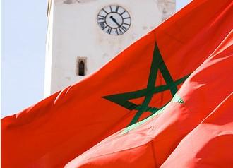 ميلاد مغربية