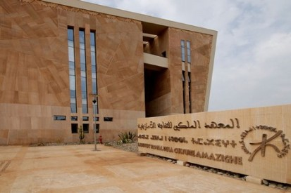 ircam_102993514 معهد الأمازيغية  يحتفل باليوم العالمي للغة الأم أدب و فنون