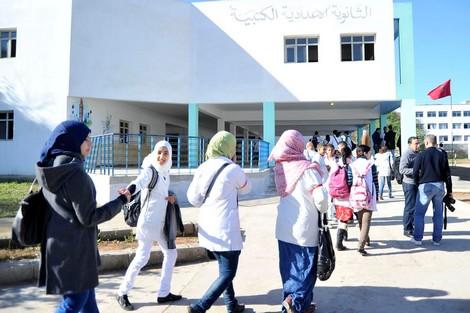 المجلس الأعلى للتربية يؤشر على إلغاء مجانية التعليم الثانوي والعالي