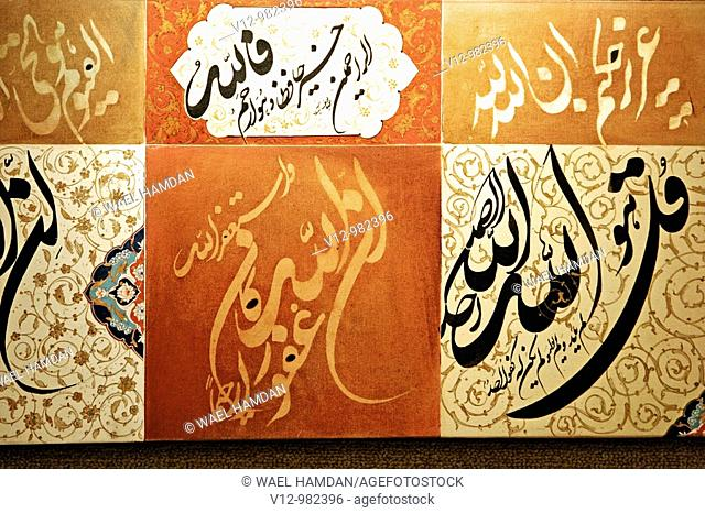 Naskh Stock Photos And Images Agefotostock