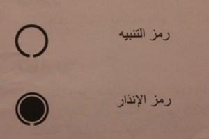 8 - مضخة الانسولين