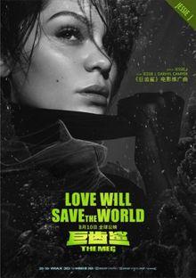 Jessie J - Love Will Save The World lyrics