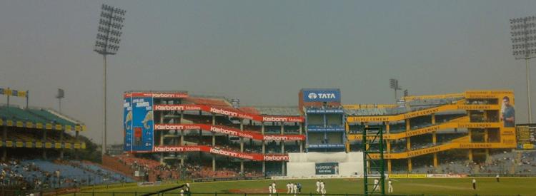 Delhi IPL Venue