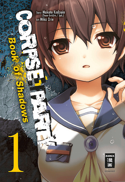 Corpse Party: Book of Shadows 1