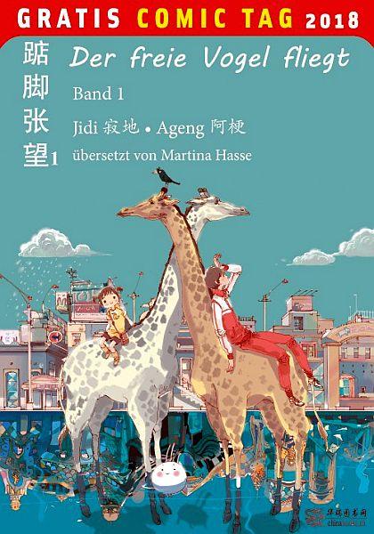 Der freie Vogel fliegt (Chinabooks)
