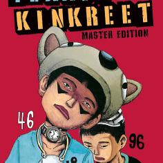 Tekkon Kinkreet Master Edition 1