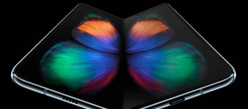 Samsung pospone el lanzamiento del Galaxy Fold