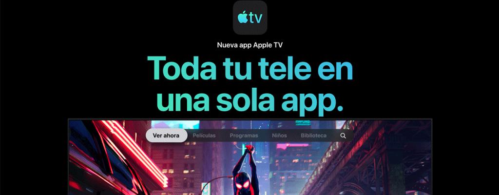 Funcionamiento de Apple TV