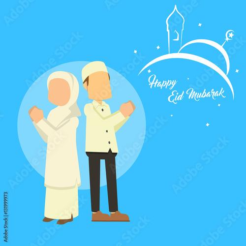 Doing Halal Bi Halal Stock Image And Royalty Free Vector Files On