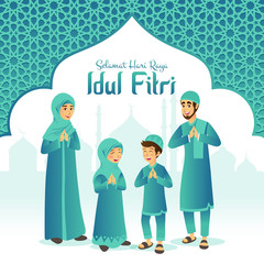 Idul Fitri Photos Royalty Free Images Graphics Vectors
