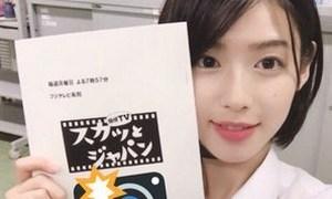 白石聖がスカッとジャパン出演でかわいい過ぎw唇やCMも魅力的!