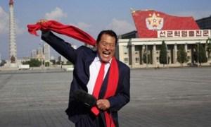 アントニオ猪木に北朝鮮の女やスパイとの関係説がw訪問はなぜいまなの?