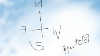 香取慎吾の文春記事の内容や子供の写真は本当?欽ちゃんと対談!画像
