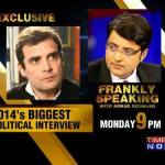 Rahul Gandhi's First Interview: Frankly Speaking with Arnab Goswami – How it Should Have Been?