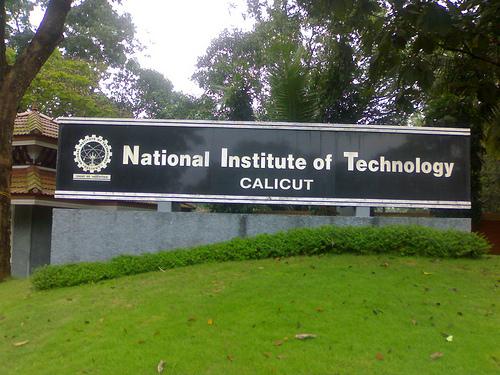 NITC Entrance