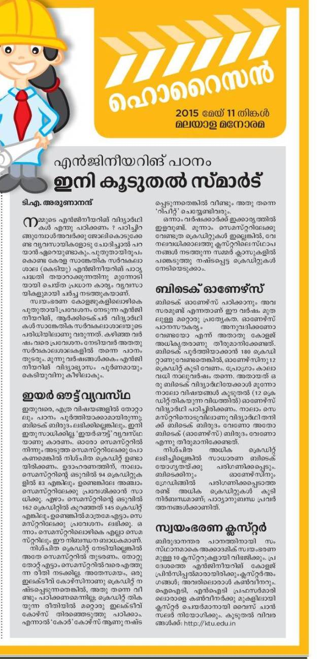 KTU_Engineering Education Changing in Kerala_Malayala Manorama_11-May-2015_Arunanand T A