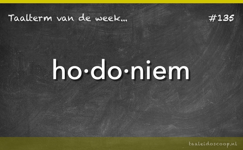 TVDW: Hodoniem
