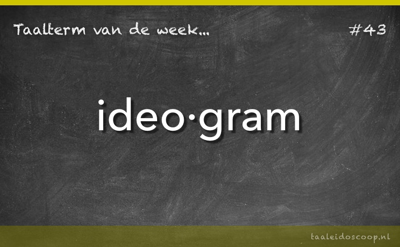 TVDW: Ideogram