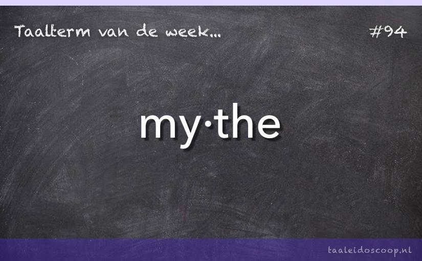 TVDW: Mythe