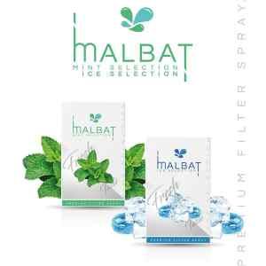 Pall-mall-mit-Malbat