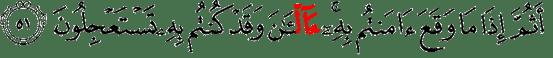 contoh Mad Lazim Mukhaffaf Kilmi