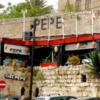 LE BYBLOS SAINT-TROPEZ  et BYBLOS AU LIBAN