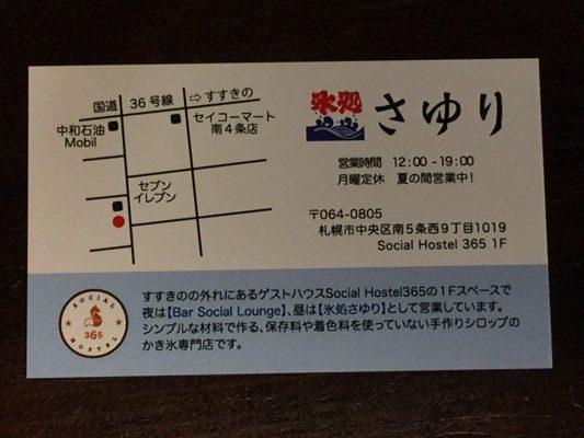 0629sayuri_6917