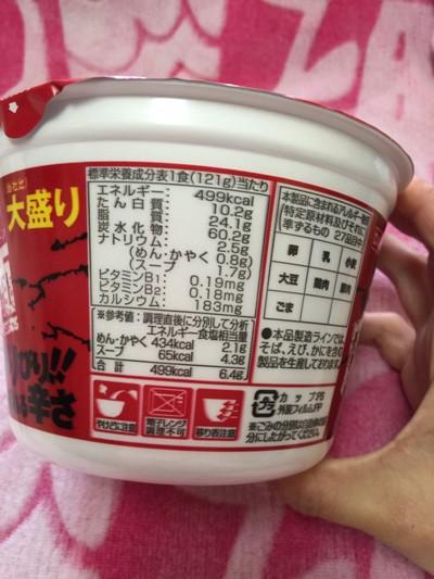 20160706 daikoku_7568