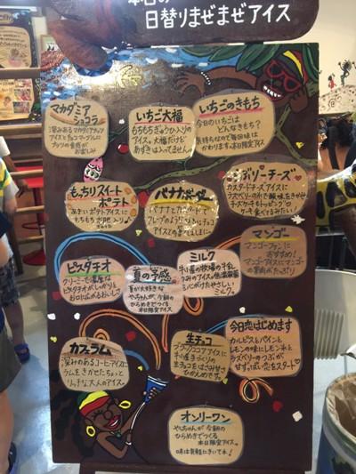 20160710ushigoya_2264