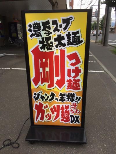 20160717hinode_2054