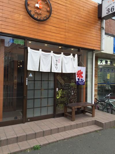 20160718sayuri_9103