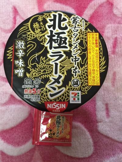 20160725nakamoto_4372