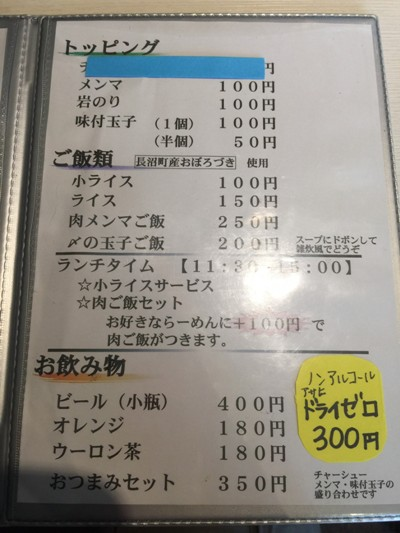 20190724yamasawa_9131