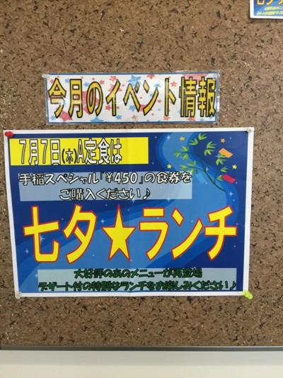21060707kuyakusho_287