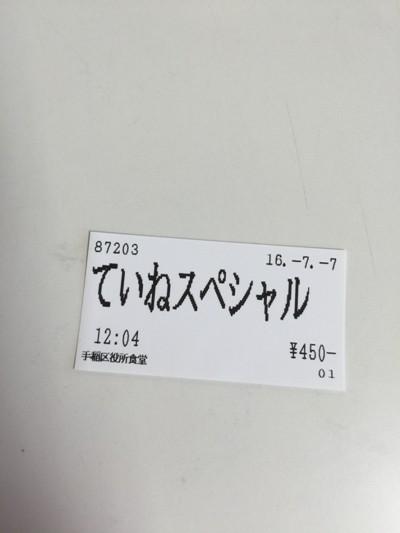 21060707kuyakusho_4412