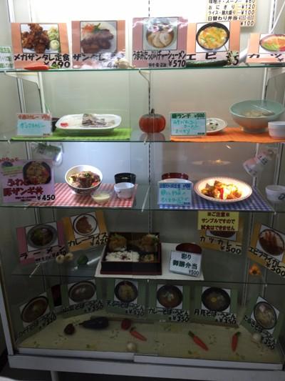 21060707kuyakusho_5259