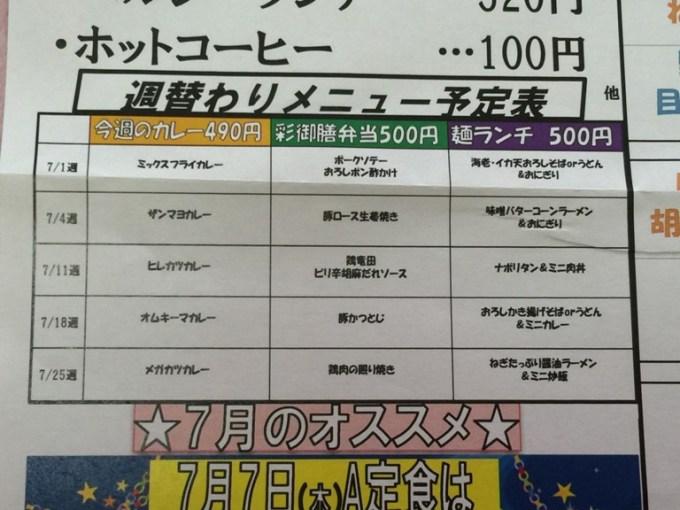 21060707kuyakusho_8097