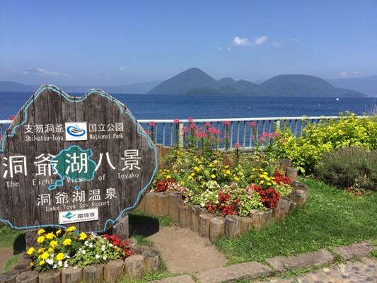 20160812touyako_7639