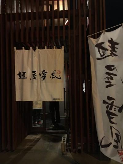 20160912yukikaze_8064