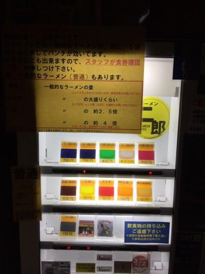 20160914jirou_8472