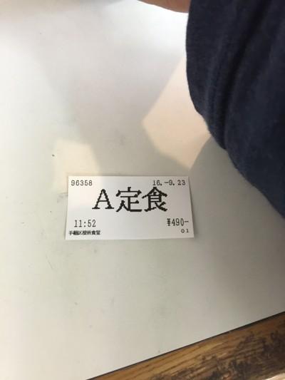 20160923kuyakusho_4888