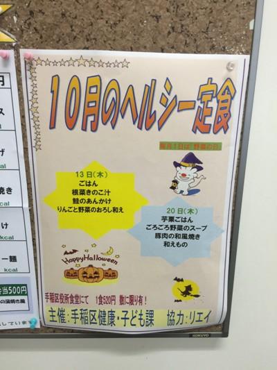 20161003_3988