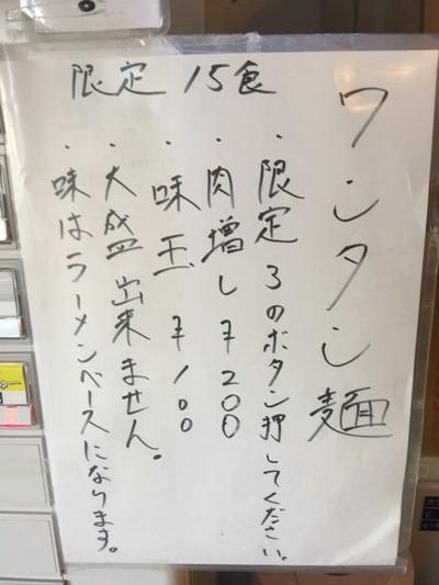 20161017shinwa_2086